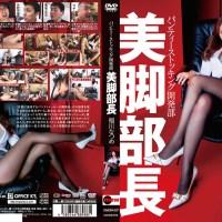 【アダルト動画】稲川なつめ、Natsume #1 上品モデルの乱れH(無料)