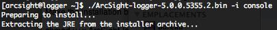 ArcSight Logger Console mode installation