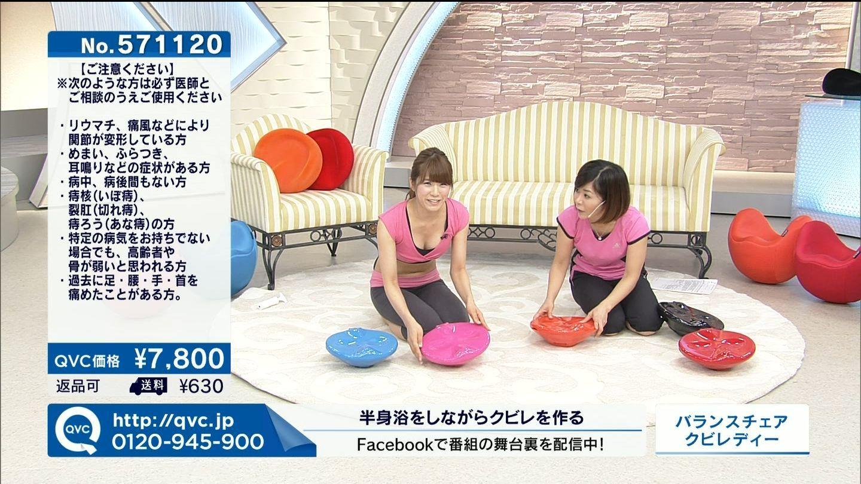 (TVショッピング)胸チラ谷間で注文殺到☆?サービスでお乳見せてくれるのか?wwwwwwwwwwww(写真あり)