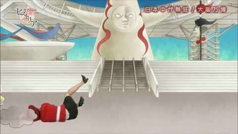(写真)NHK井上あさひアナ(35)転倒して開脚wwwwww2ch「見えたwwwwww」「放送事故wwww」