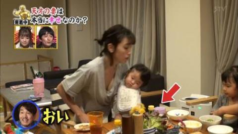 【エロ画像】木下優樹菜(28)垂れパイポ少女で見えちゃった…乳首の位置、おかしいだろ…(拡大画像あり)
