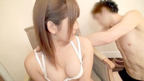 uehara_miyu_3022-007s