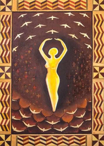 Картина Ланкмы Меру