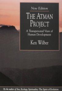 Кен Уилбер, «Проект Атман» (ориг. издание)