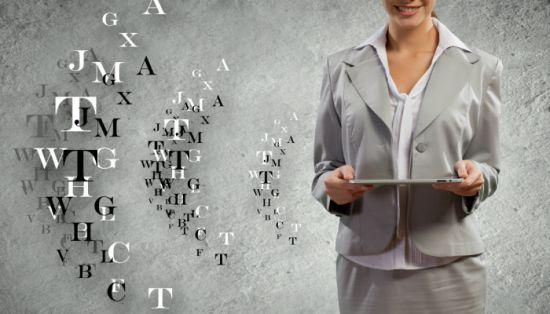 Como transformar dados em informações relevantes
