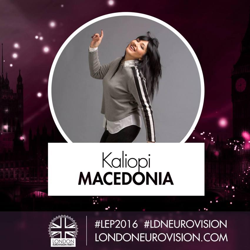 Kaliopi / Macedonia - London Eurovision Party 2016