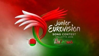 belarus junior eurovision logo