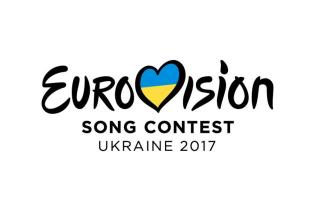 Eurovision2017Ukraine