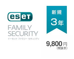 新規3年 6,800円(税抜き)
