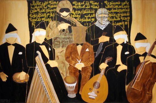 The forgotten, de Sundus Abdul Hadi