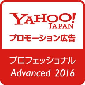 Logo_adv_A_2016