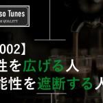 tunes002.001