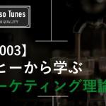 tunes003.001