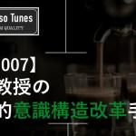 tunes007.001