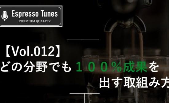 tunes012.001
