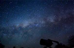 Céu do Atacama: Tour Astronômico é experiência única