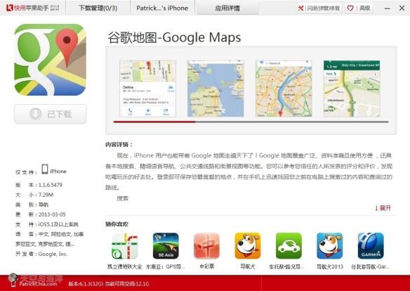 google-map-ky