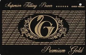premium_gold.jpg