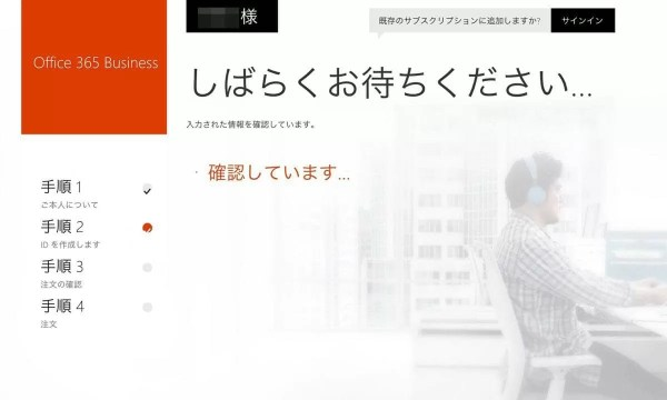 Google ChromeScreenSnapz011