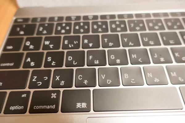 JISキーボードを選択肢しました