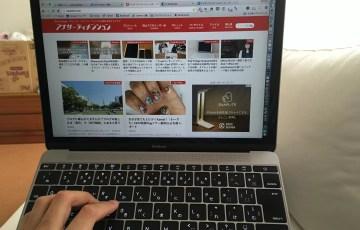 寝転がって膝を立ててMacBookをおいた状態