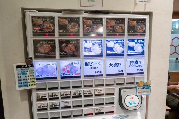 朝ラーメンは専用メニューで、通常より200円程安い