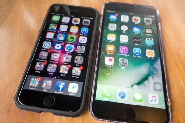iPhone 7とiPhone 7 Plus