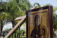 Llegada del icono de la virgen y la cruz de la juventud a la JMJ Río 2013 (10 julio)