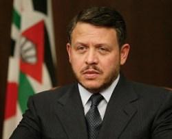 Rey Abdalá II bin al-Hussein