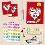 """كتاب أجندة """"يوميات حب XL"""""""