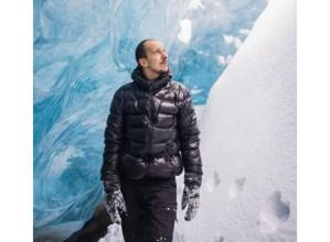 """David Karba, musikaria: """"Norvegia eta Islandiara egindako bidaia gogora ekartzen saiatu naiz"""""""