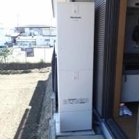京都 エコキュート工事