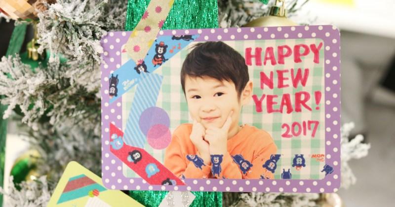 12/11(日)LOFT 仙台ロフト「キヤノンPIXUSでクリスマスカードを作ろう!」ワークショップを担当しました。