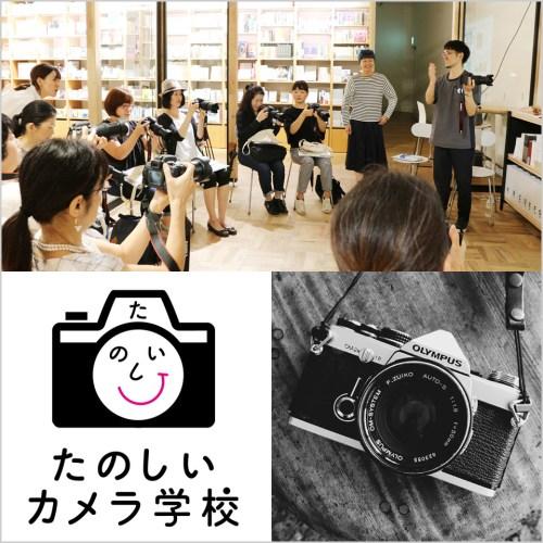 170610_yurakucyo_itigannrefu_main2