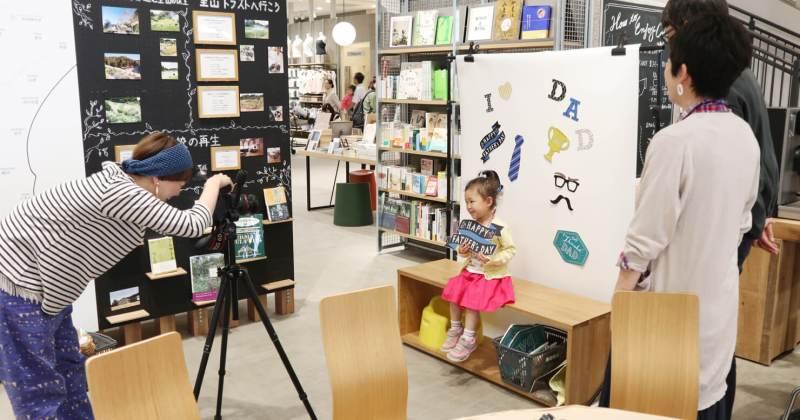 """6/16(土)無印良品 イオンモール木更津 父の日企画「子どもの写真で""""飾れる""""フォトレターを作ろう!」を開催しました。"""