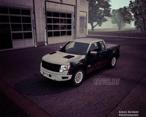 ford-ukraine