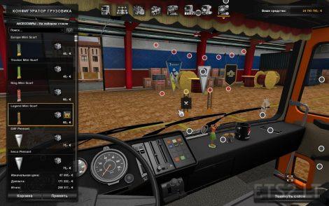 Scania-1-Series-2