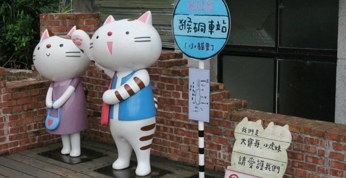 A trip to Houtong Cat Village, Taiwan