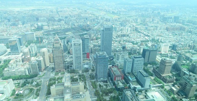 A trip to Taipei 101 World Financial Center