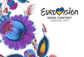 Eurovision 2017 – Corsa a due tra Kiev e Odessa. Rinviato l'annuncio ufficiale.