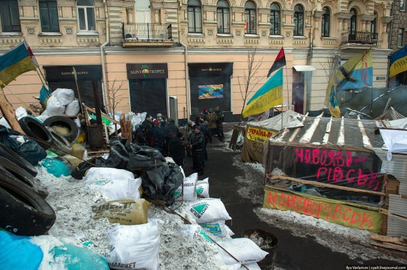 26 Anatomy of Maidan. Virtual tour of the protesters grounds