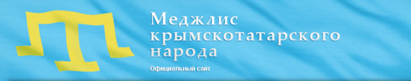 sshot 13 STATEMENT of the Mejlis of the Crimean Tatar people to the Verkhovna Rada of Ukraine, to all people of Ukraine   Ukrainian citizens of all nationalities