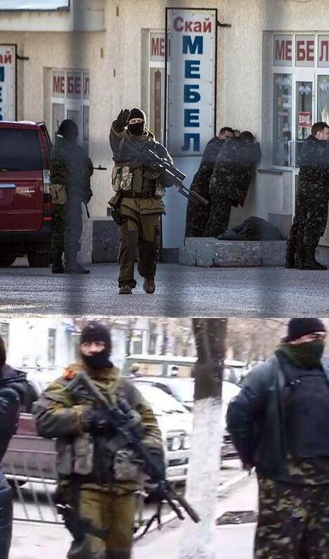 top picture - Crimea, bottom picture – Sloviansk