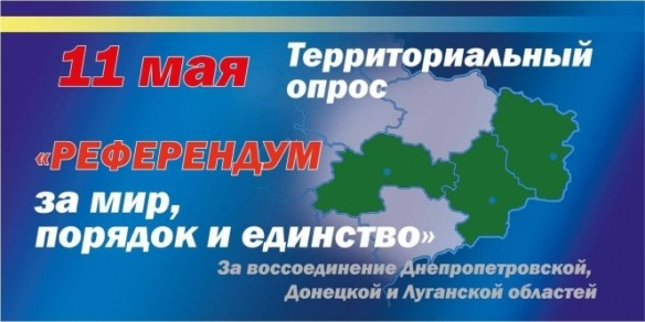 Donetsk residents to vote in referendum on joining Dnipropetrovsk