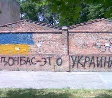 "Graffiti in the Russia-occupied territory says ""Donbas is Ukraine"""