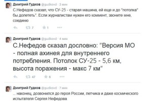 952218 300x200 Russian pilot accuses Russian Defense Ministry of lying about the Boeing 777