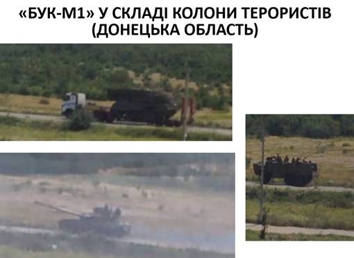 column Russia attempting to hide proof of involvement in terrorist act in Ukrainian skies   SBU