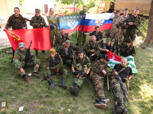 Russian mercenary Gritsyuk with his fellow neo-Soviet terrorists and those from Abkhazia