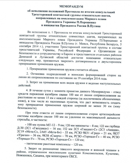 The documents from  osce.org