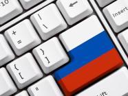Russia Button
